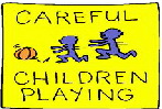 careful-children-playingREADY