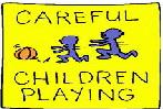 careful-children-playingREADY